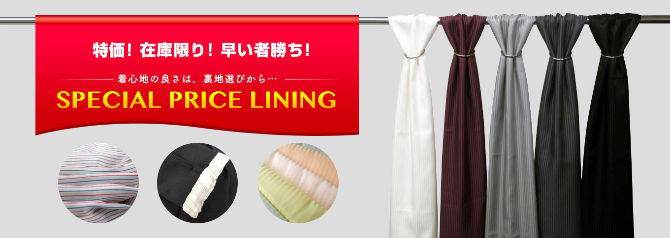 SPECIAL PRICE LINING